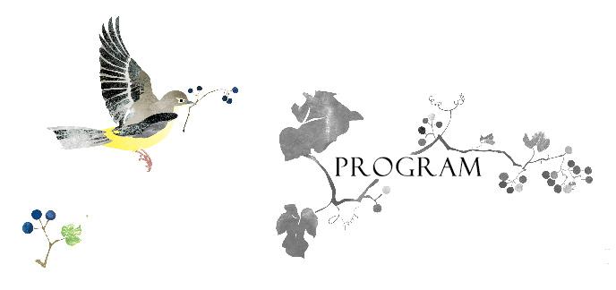 アンダンテピアノ教室 発表会プログラム