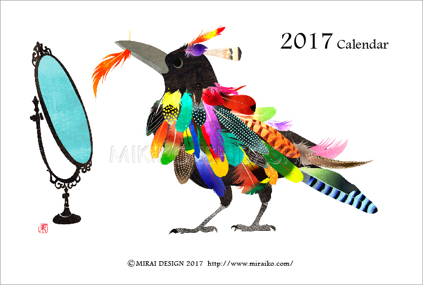 2017鳥のイラストカレンダー