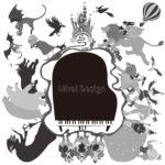 ピアノ教室の発表会プログラム。オズの魔法使いイラスト。