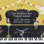 ピアノ教室の 発表会プログラムイラスト。