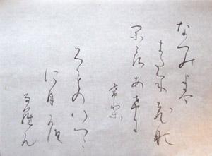 120310-3[1]