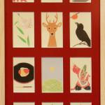 年賀状とカレンダー
