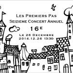 レ・プルミエ・パ ピアノ教室の発表会プログラム
