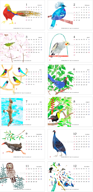 鳥のイラストカレンダー