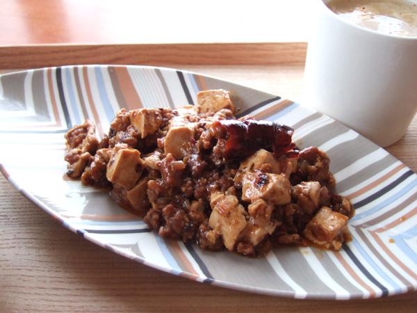 麻婆豆腐 ハラダマホ 木の葉皿