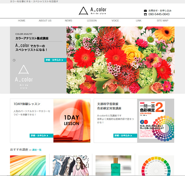 a-color-l