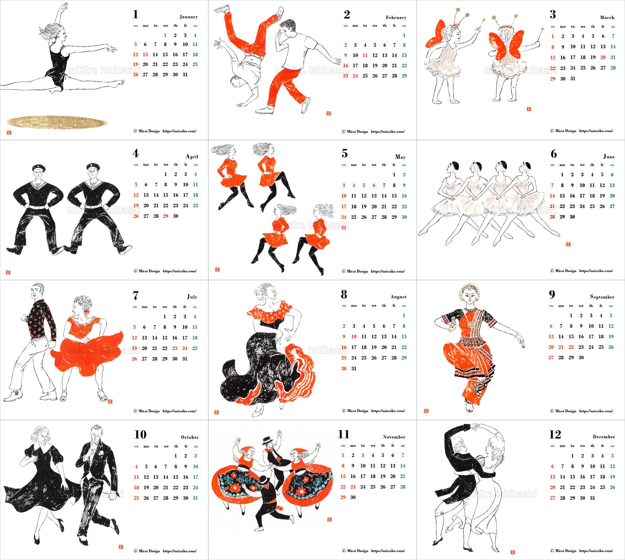 2020カレンダー ダンサーイラスト