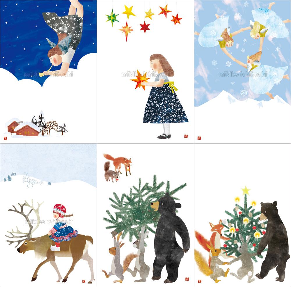 イラストのクリスマスカード