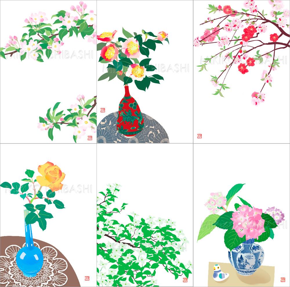 木の花のイラスト絵ハガキ