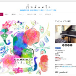 ピアノ教室のホームページ。