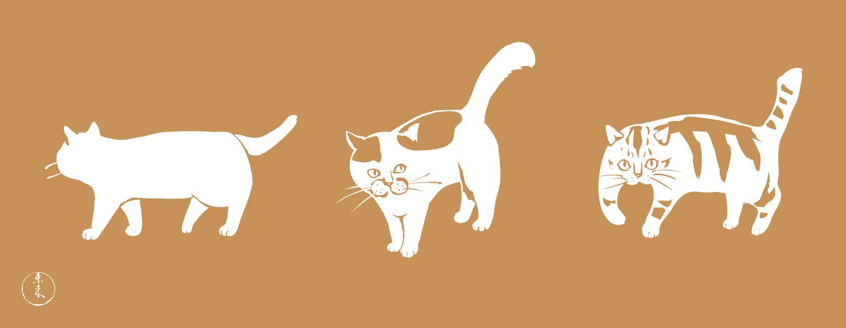 トリオ猫 飴色 手ぬぐい