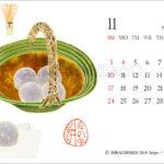 和菓子のイラストカレンダー。2019年卓上カレンダー