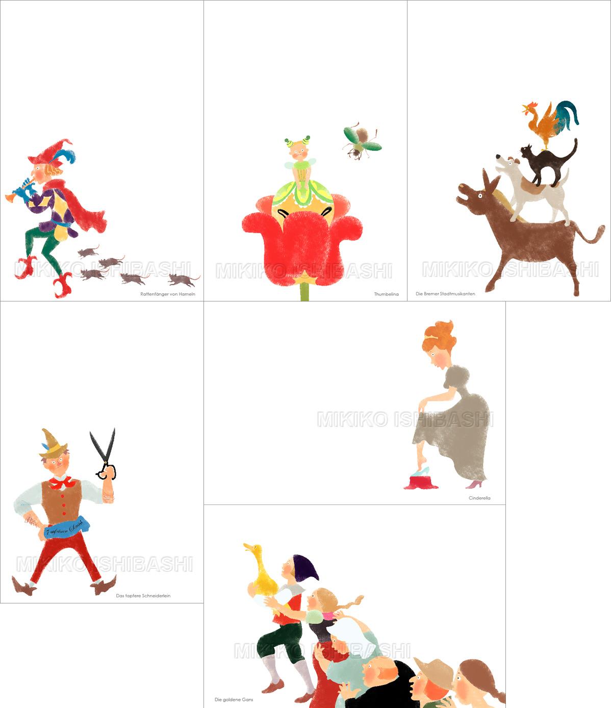 童話のポストカード
