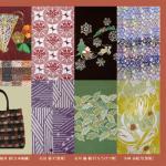 煉瓦画廊さんのDM。染・織・繍を楽しむ5人展