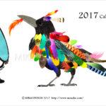 2017年 鳥のイラストカレンダー。