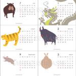 ハガキサイズ 卓上カレンダー。