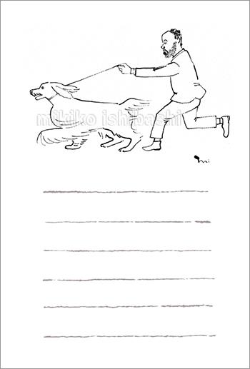 犬のイラスト一筆箋