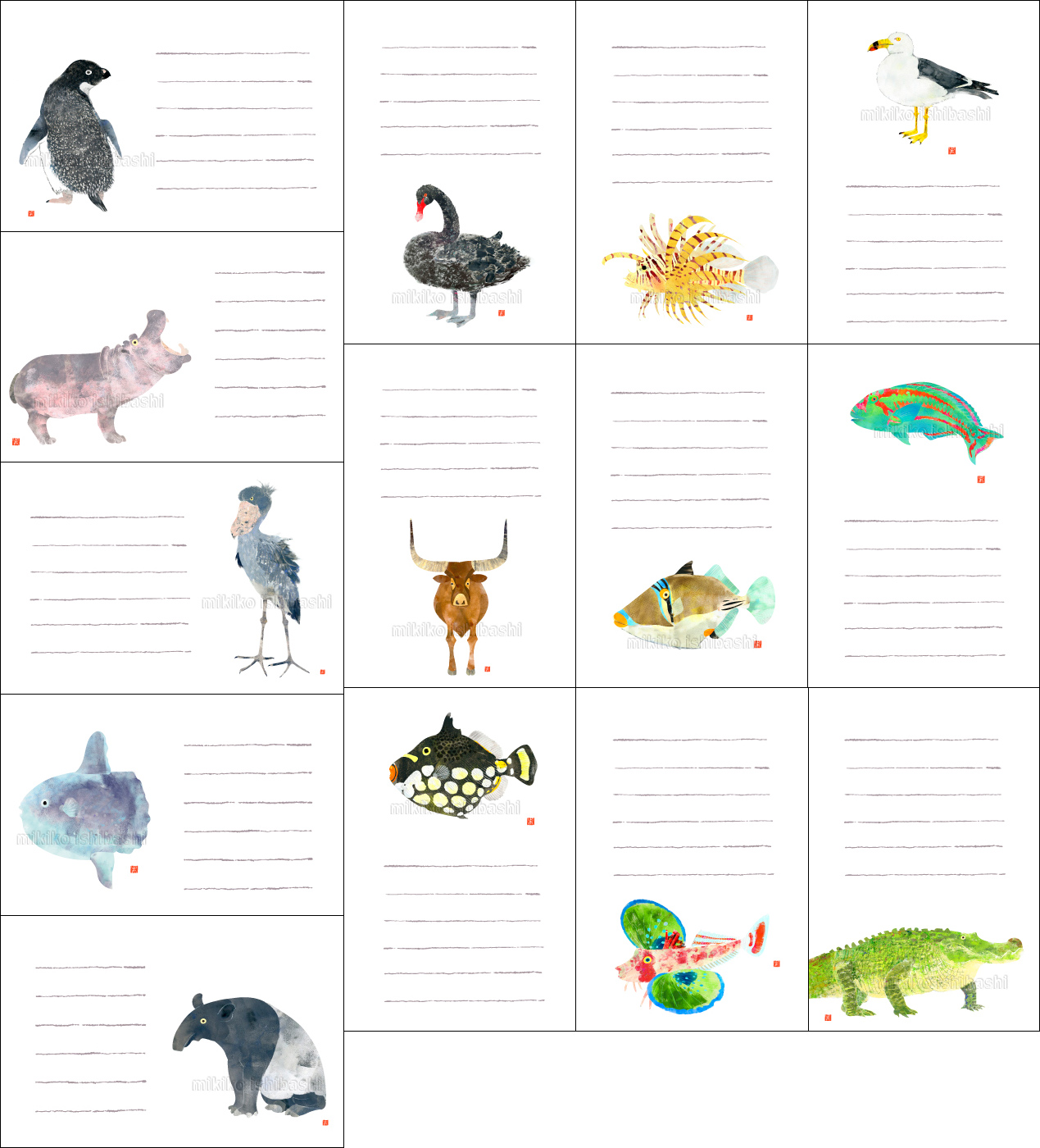 動物と魚のイラスト 一筆箋
