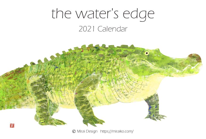 ワニ イラスト カレンダー