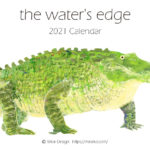 2021年 イラストカレンダー。