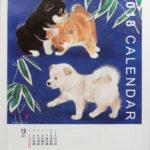 みずほ証券さんのカレンダー。柴犬尽くし。