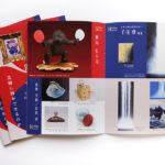 東武百貨店 美術画廊さんの企画展カタログ。