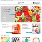 カラースクールA-colorさんのサイトデザイン。