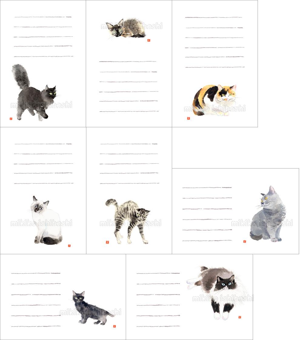 猫のイラスト一筆箋