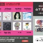 東急本店 美術画廊さんのポスター。
