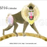 2016年 動物のイラストカレンダー
