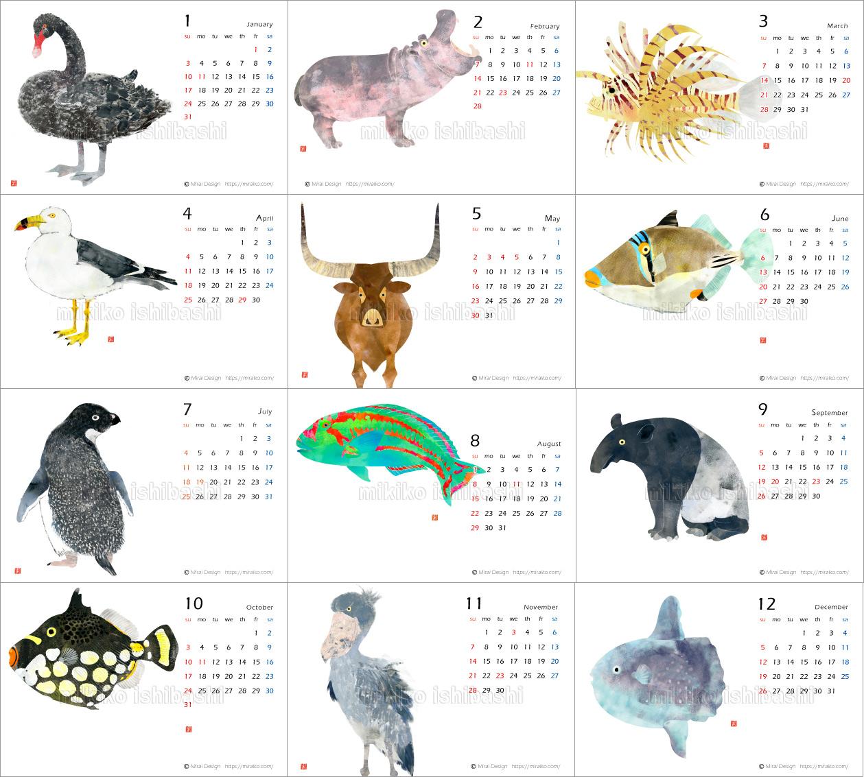 動物・魚 イラストカレンダー